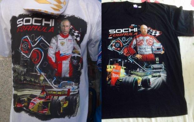 Koszulka GP Rosji