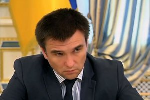 MSZ Ukrainy: Nie b�dziemy odbija� okupowanych teren�w