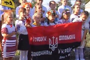 """Hymn, a potem: """"Sława Ukrainie, Sława nacji, Śmierć wrogom!"""" Ukraina sformowała """"dziecięcy batalion"""""""