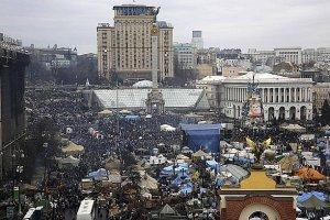 Parlament rz�dzi, Majdan czuwa