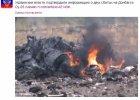 Rebelianci zestrzelili dwa ukrai�skie samoloty bojowe w okolicach Doniecka
