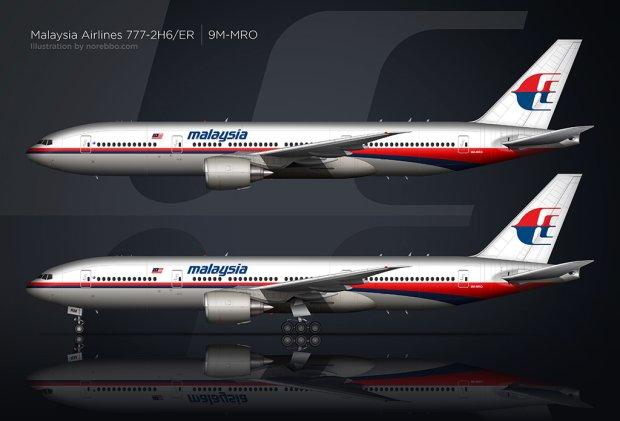 Tajlandia wykry�a poszukiwanego boeinga 777?