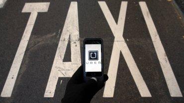 Uber dostał największy w historii zastrzyk kapitału od pojedyńczego inwestora