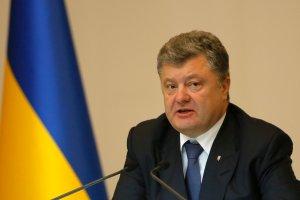 Ukraina: Poroszenko wyda� dekret o demobilizacji poborowych