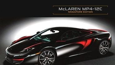 McLaren MP4-12C SGP Edition