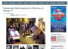 Rosyjski rz�dowy dziennik oskar�a USA w zwi�zku z zamachami w Pary�u