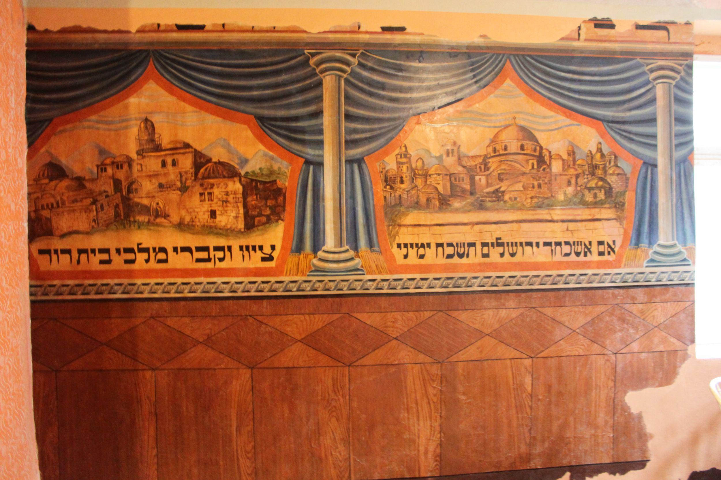Brama Cukiermana po renowacji (fot. archiwum prywatne)