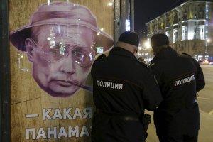 Putin w pe�nej panamie
