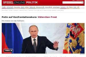 """Niemiecka prasa o or�dziu Putina: """"Nacjonalistyczny ostrza� naszpikowany gro�bami"""""""