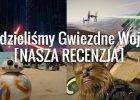 """Ktoś wątpił? Moc jest! Byliśmy na pierwszym polskim pokazie """"Gwiezdnych wojen: Przebudzenie Mocy"""""""