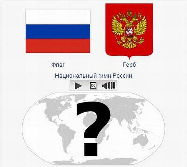 Znak zapytania zamiast mapy Rosji w rosyjskojęzycznej Wikipedii