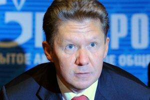 """NYT: USA na�o�� sankcje na szefa Gazpromu Aleksieja Millera. """"To bombardowanie otoczenia Putina"""""""