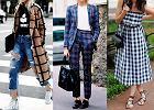 Wykorzystanie kraty w codziennych stylizacjach