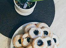 Bezglutenowe ciasteczka drożdżowe - ugotuj