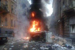 """Co si� dzieje w innych miastach Ukrainy? Przej�te siedziby w�adz, ranni. We Lwowie """"Noc gniewu"""""""