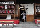 Japonki już nie są najbardziej długowieczne