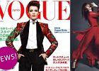 Prosto z okładki: Florence Welch w japońskim Vogue