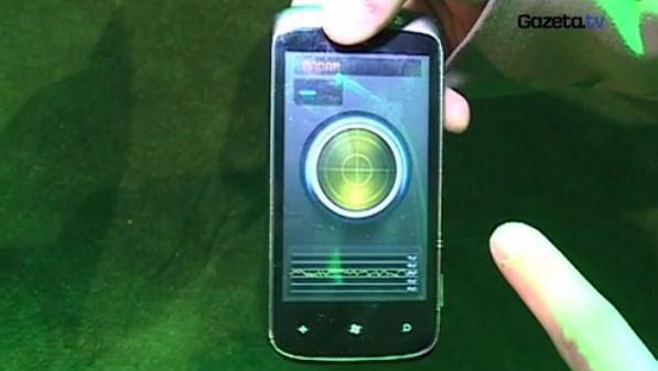 Aplikacja opracowana przez zespół ARMED