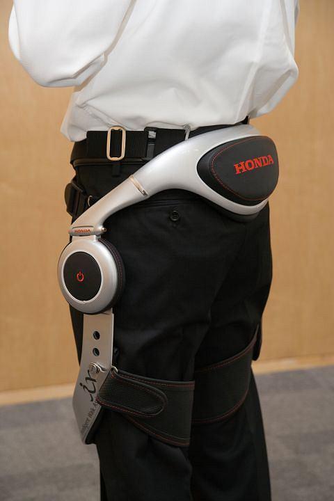 Urządzenie wspomagające chodzenie