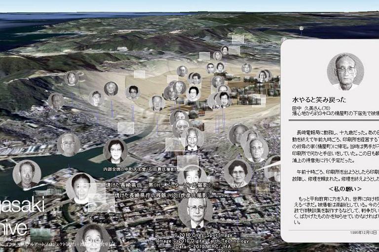 Historie osób, które przeżyły zrzucenie bomby atomowej na Nagasaki w Google Earth