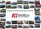 Wybierz Samoch�d Roku 2010 Moto.pl! | P�fina�!