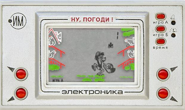 [Obrazek: z9061674Q,ruskie-jaja--gra.jpg]