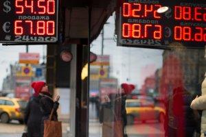 Taniejący rubel zmusił Rosjan do rezygnacji z wyjazdów świątecznych. Rządowe media rekomendują kraje spoza strefy euro, ale nie Polskę
