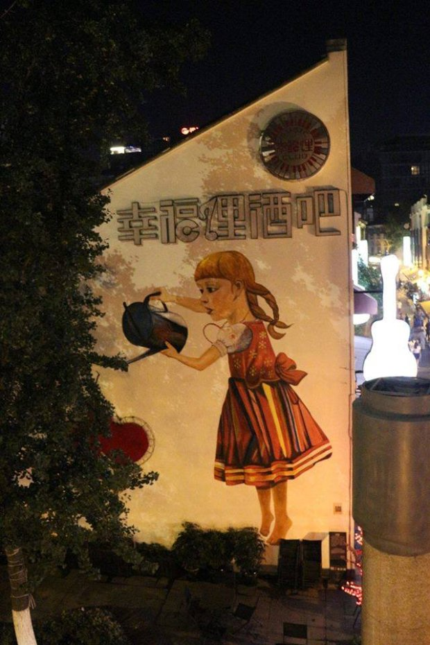 Co nasza dziewczynka z konewk robi w chinach for Mural dziewczynka z konewka