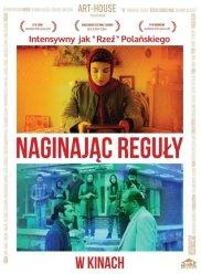 Naginaj�c regu�y - baza_filmow