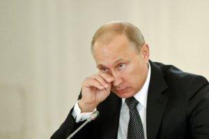 """Rosja przeg�osowa�a nierealny bud�et. """"Oparty na alternatywnej rzeczywisto�ci"""". Oto dow�d"""