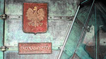 Siedziba Sądu Najwyższego, Waraszawa, pl. Krasińskich
