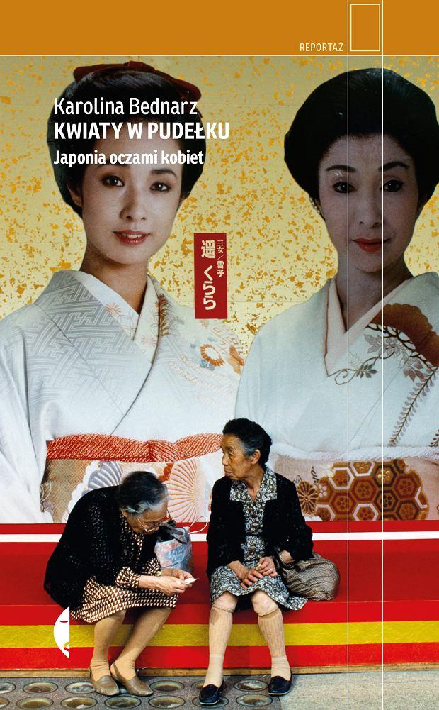Okładka książki 'Kwiaty w pudełku. Japonia oczami kobiet'