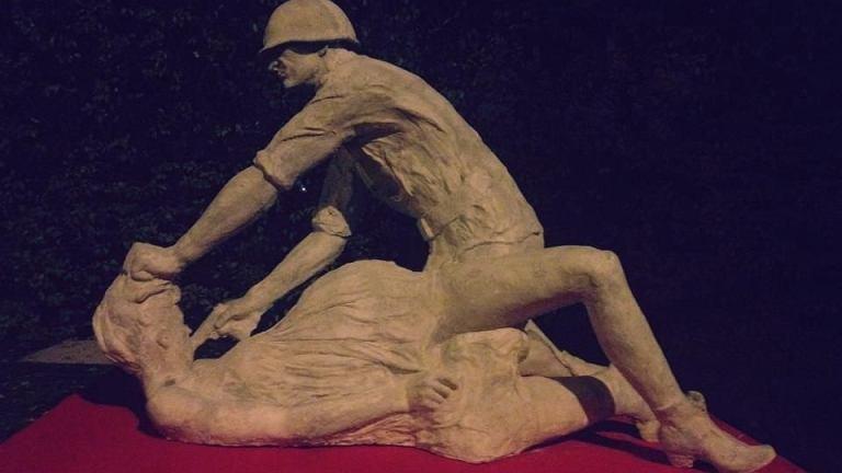 Rzeźba Jerzego Bohdana Szumczyka