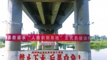 Chińskie miasto chce zapobiegać utonięciom dzięki kamerom i rozpoznawaniu twarzy