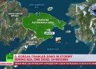 Korea�ski trawler zaton�� u brzeg�w Rosji. Jedna osoba nie �yje, 54 zagin�o