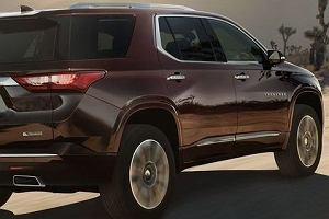 Salon Detroit 2017 | Chevrolet Traverse | Średni stał się Duży