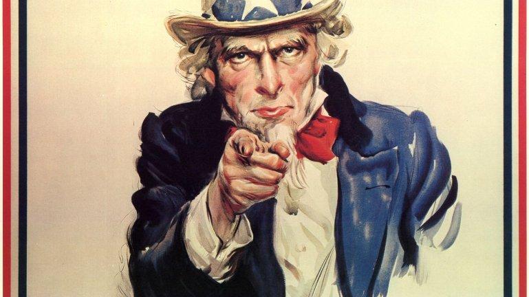 Je�li chcesz by� obywatelem USA, musisz zna� odpowiedzi na te pytania! [QUIZ]