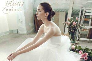 Suknie ślubne Bizuu na 2015. Zobacz przepiękną kampanię Bizuu Bridal w rustykalnym stylu [GALERIA]