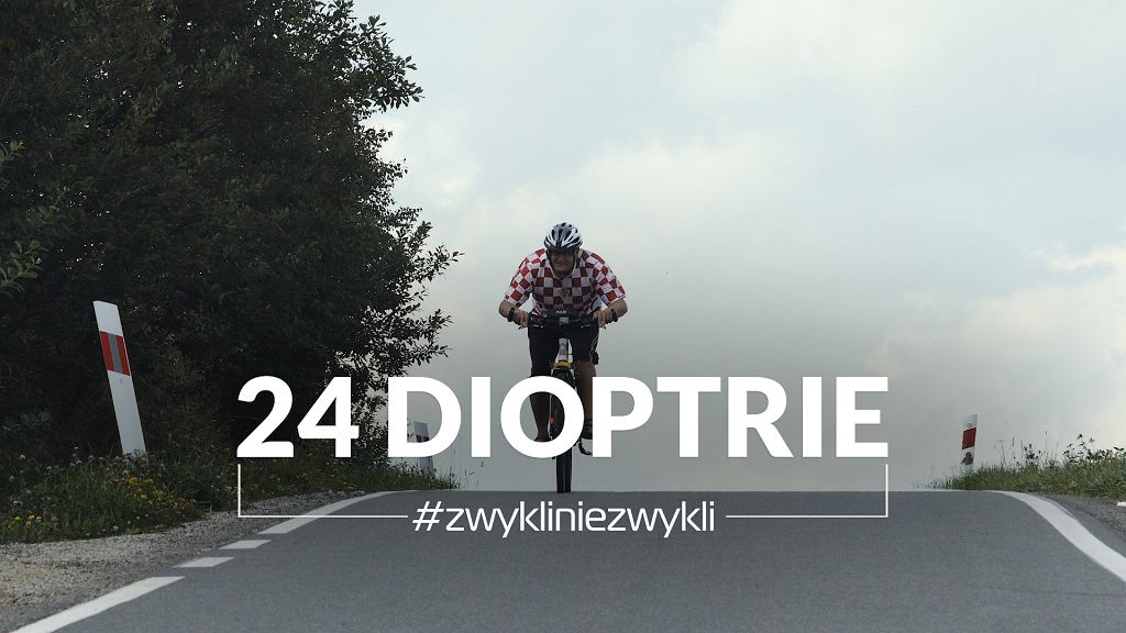 24 dioptrie. Zwykły niezwykły: Marcin Żarnecki
