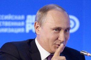 """NATO przeanalizuje strategi� nuklearn� Rosji? """"Sojusz zrobi to po raz pierwszy od lat"""""""