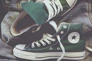 Buty uwielbiane przez wszystkich, czyli kultowe Conversy w super cenie
