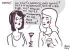 """20 rzeczy, kt�re s�yszysz, gdy powiesz """"dzi�kuj�, nie pij�"""""""