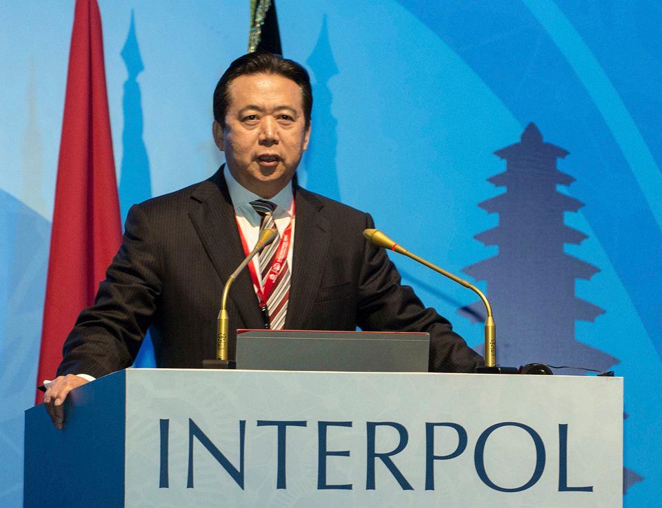 Szef Interpolu Meng Hongwei