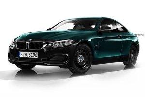 Tak mog�oby wygl�da� BMW serii 4, gdyby...