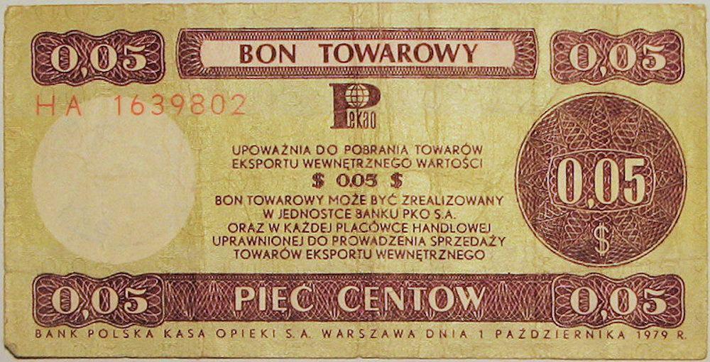 Bony do Pewexu (fot. Patrol110 / Wikimedia.org / Domena publiczna)