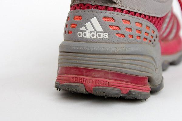 607137f6 Nie ma róży bez kolców. adidas Response Trail 18 [TEST]