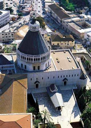 Nazaret. Bazylika Zwiastowania