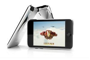 Mo�na odmawia� brewiarz z pomoc� iPhone`a i iPoda