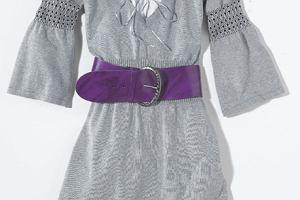 Wyprzedaż: dzianinowa sukienka Quelle