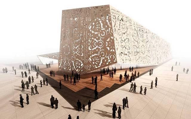Projekt polskiego pawilonu na wystawie EXPO 2010 w Szanghaju